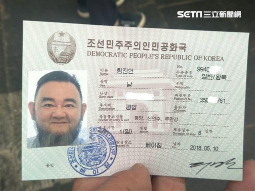 ▲朝鮮的簽證取得不易。(圖/記者林辰彥攝影)