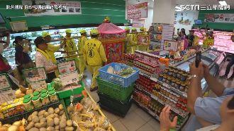 媽祖急衝銀行又逛超市 讓信眾讚爆