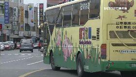 公車誇張砸1800