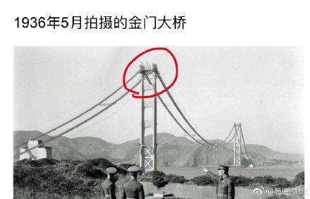 彭于晏、金門大橋(翻攝/微博)