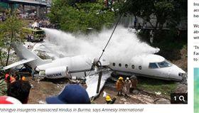 飛機,宏都拉斯,跑道,墜毀,殘骸(圖/翻攝自Independent.ie)