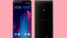 HTC,宏達電,旗艦,HTC U12+,規格,售價