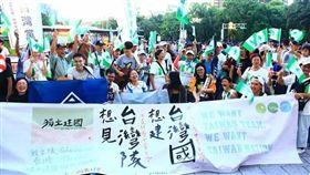 北鳥:歌唱革命,台獨,建國 圖/翻攝自「北鳥:歌唱革命」臉書