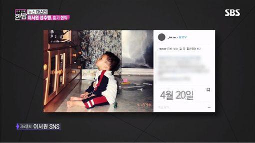 李曙原,深夜正式演藝/翻攝自SBS YouTube