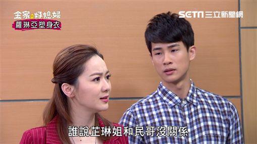 金家好媳婦,游詩璟,盧彥澤 ID-1371461