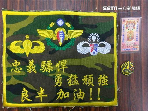 跳傘,秦良丰,童綜合醫院,呼吸訓練,營養補給,傘兵,退伍傘兵協會