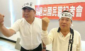 抗議黨部提名不公 鄭文仁陳照隆退出國