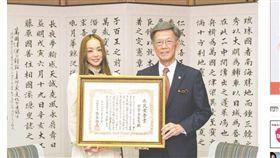 「這25年都值得了!」安室獲頒沖繩榮譽縣民 喜極而泣 圖/翻攝自琉球新報