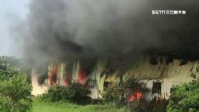 沙茶廠爆炸1800