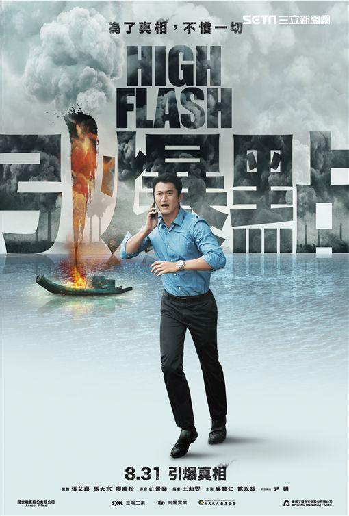 吳慷仁在《引爆點》飾演一名法醫。(圖/闊世電影提供)