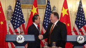 美中外長會晤  蓬佩奧:一中政策未變