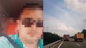 影/畫面曝光!司機玩直播恍神 對撞卡車釀9死 圖/翻攝YouTube