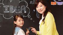 名家/未來Family/看懂新課綱教育關鍵字 「素養」是什麼?孩子怎麼學?