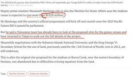 金援索羅門9億 國民黨爆:2016年就已講好(圖/洪孟楷臉書)