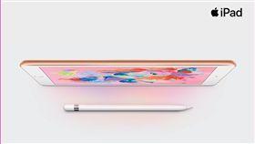 Apple Pencil iPad 台灣大哥大提供