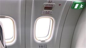 搭飛機好奇開逃生窗 乘客遭罰1萬元 圖/翻攝畫面