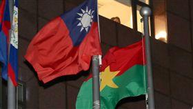 中華民國與布吉納法索斷交外交部長吳釗燮24日晚間召開國際記者會宣布,布吉納法索與中華民國斷交。圖右大使館外的布吉納法索國旗。中央社記者張皓安攝 107年5月24日