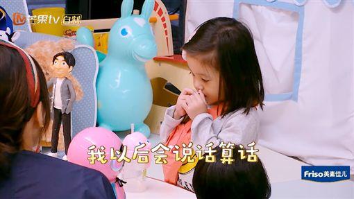 賈靜雯,咘咘,媽媽是超人3,/翻攝自YouTube