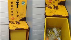 公廁針具回收桶鼓勵吸毒?提問被打臉/爆料公社