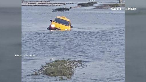 計程車 泡水爆料公社