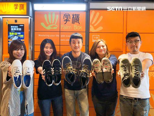 掌櫃,智能,非洲,捐贈,二手鞋包