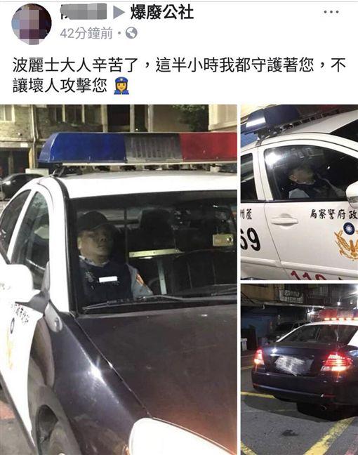 警車,呼呼睡,巡邏車,記過,處分,蘆洲