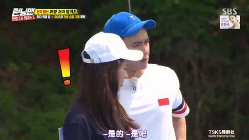 Running Man,RM,宋智孝,千成文,姐弟,爆料,男友/dailymotion