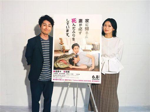 ▲榮倉奈奈與安田顯為新電影造勢。(圖/翻攝自IG)