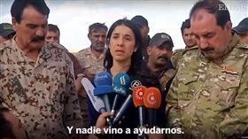 娜迪雅(Nadia Murad)曾是IS性奴,今努力反抗(YouTube https://www.youtube.com/watch?v=gqWtjMfx5HM)