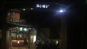 飲料店 半夜 https://www.facebook.com/photo.php?fbid=877259702478470&set=gm.1846835845463053&type=3&theater