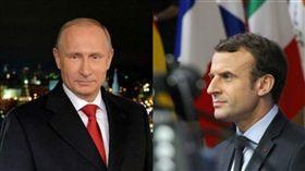 俄羅斯總統蒲亭,法國總統馬克宏(圖/中央社、推特)