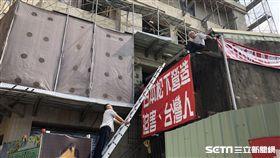 新北板橋都更 釘子戶遭「放生」揚言跳樓/翻攝畫面