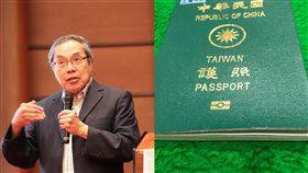 護照證明「台灣人不是中國人!」學者批國民黨害我國陷窘境 合成圖翻攝自陳芳明臉書