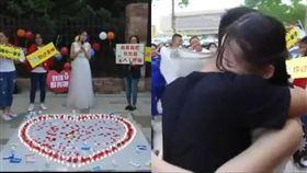 大陸女披白紗求婚醫師男友/梨視頻