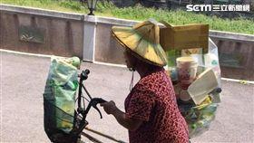 「她過得比我苦…」斗笠婦爆汗撿回收 一大袋全送給同業 圖宥晴授權提供