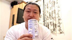 Youtuber李淇分享吞藥減肥的可怕後果。(翻攝YouTube)