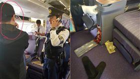 泰國旅客搭機前往日本時,被中國乘客偷走65萬日元(約新台幣17萬元),紅圈者即為嫌犯。(圖擷自Karn Chivangkun臉書)