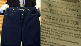 牛仔褲,Levi's,吊帶扣,拍賣,Daniel Buck Soules,Levi Strauss,美國,古董 圖/翻攝自InsideEdition https://goo.gl/E2D92r