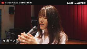 新竹女中自創畢業歌《回眸》 超強運鏡及唱功讓網友推爆