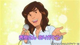 卡通《櫻桃小丸子》播出悼念西城秀樹的特別篇。(翻攝自推特)