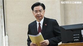 外交部長吳釗燮出席國防及外交委員會備詢。 (圖/記者林敬旻攝)