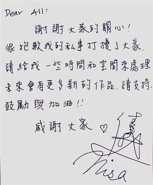 ▲林佳儀在臉書公開寫下自己的心情。(圖/翻攝自臉書)