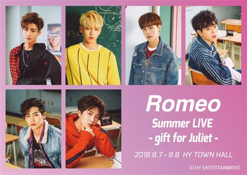 HY娛樂,Romeo,MR. MR,L.A.U,B.I.G,韓流鎮
