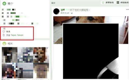 17正妹直播主遭亂刀砍死 前男友兇嫌臉書早改「喪偶」圖/翻攝自臉書