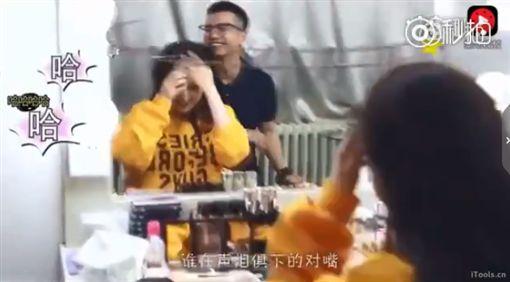 楊冪/翻攝自微博