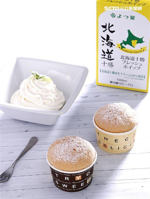 烘焙,原料商,德麥食品,四葉乳業,四葉北海道十勝奶霜,甜點