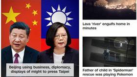 中國加強打壓台灣 CNN大篇幅報導/CNN