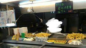低消,鹹酥雞,70元,小吃攤,爆廢公社 圖/翻攝自臉書爆廢公社