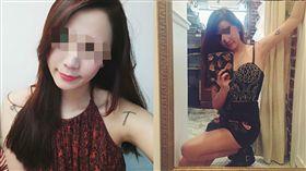 邱喬琪,直播主 圖/翻攝自喬琪姑娘粉絲專頁