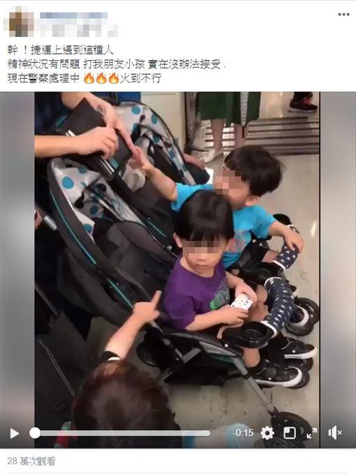 台北,捷運,打頭,媽媽,兒子,陌生人